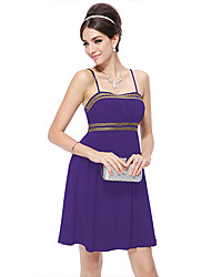 Ever-Pretty Women'sPurple Ruffle Dress