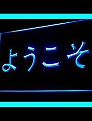 Welcome Japanese Beer Advertising LED Light Sign