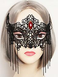 Mysterious Queen Black Tassels Halloween Masquerade Mask Halloween Props Cosplay Accessories