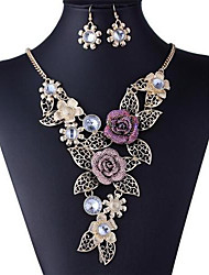 Women's Luxurious Multicolor Alloy (Earrings&Necklaces) Gemstone Jewelry Sets