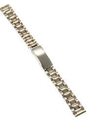 14mm High Quality Silver & Gold Stainless Steel Watchband