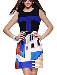 Women's Printed Skirt Fashion House