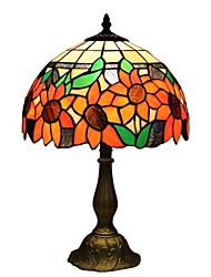 Tiffany Table Lamp With Sunflower