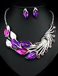 élégance de luxe noble plume de paon pétale pierre (y compris collier&boucles d'oreilles) ensemble de bijoux (1 pc)