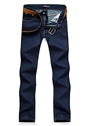 TaiChang™ Men's Fashion Straight Jeans