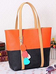 Women PU Casual Tote Multi-color