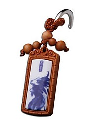 Duo Ji Mi ®Zodiac Sheep Rosewood Key Chain Of Blue And White Porcelain