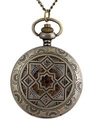 vindima grande circular geometria oca de metal clamshell relógio de bolso mecânico colar de assistir (1pc)