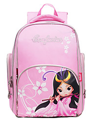 School Uniforms Print Small Backpacks