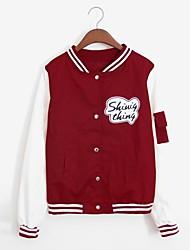 Women's Korean Version of the New School of Wind Baseball Uniform Cardigan Jackets