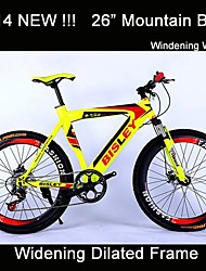 Mountain Bike Cycling 7 Speed 26 Inch/700CC Men's / Women's / Unisex Disc Brake Ordinary Monocoque Ordinary/Standard Steel