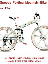 "27 Speeds Taiwan C&P Disc Brake BZ™ 26"" Mountain Bike 6 Spokes Flat Tire Folding Bicycle"