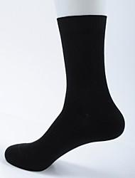 Men's Fashion Pure Color Cotton Business Socks Three Pairs(Random Color)