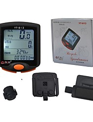 BOGEER YT-813 Chinese Version Wireless Stopwatch