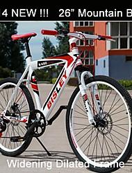 """26 """"x17"""" disco de ruptura mountain bike bilaisi tm 7 velocidades bicicleta gordura 35 raios da roda nofolding ciclismo"""