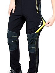 KORAMAN Cycling Pants Men's Bike Pants/Trousers/Overtrousers BottomsBreathable Quick Dry Dust Proof Limits Bacteria Reflective