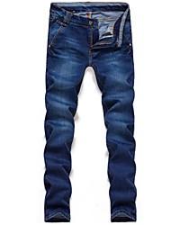 Men's Casual Slim Grey Stretch Jeans Long Pants