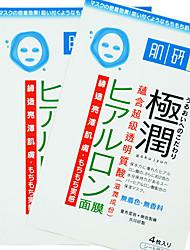 Skin Lab Gokujyum Super Hyaluronic Paper Mask 4pcs