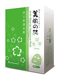 BeautyMate  Beautymate Anti-Blemish Repairing Mask (Level Up) 10pcs