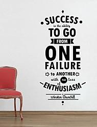 sucesso jiubai® citação inspiração parede adesivo de parede decalque, 55 centímetros * 116 centímetros