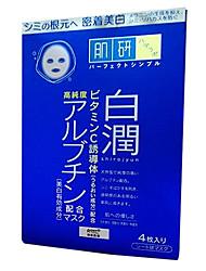 Skin Lab Shirojyun Whitening Paper Mask 4pcs