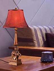 EIDEHI® Table Lamp Elephant Pattern Painting Resin