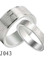 High Quality Silver Plated Couple Wedding Ring