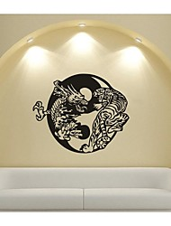 Wall Stickers Wall Decals, Home Decoration Tiger Dragon Tai Ji Chinese Totem Quotes Mural PVC Wall Stickers