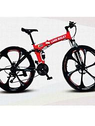 BIS 21 Speed Cycling Folding Mountain Bike for Man 17 in 5 Spoke Disc Brakes Bicycle