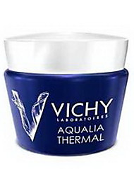 VICHY Aqualia Thermal Spa Sleeping Mask 75ml