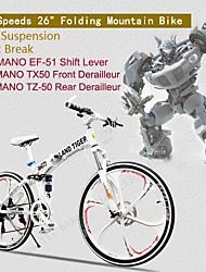 """21 velocidades bicicleta plegable rc ™ para bicicletas de 26 """"suspensión total ruptura doble disco 6 radios bicicleta de montaña velo 26"""