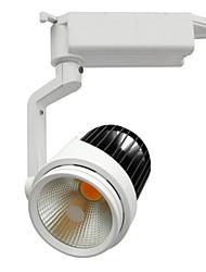 IENON® 20 W COB 1900-2000 LM Natural White Track Lights AC 100-240 V