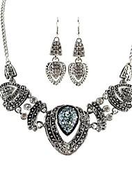 Новый приходить винтажном стиле экзотических шаблон ожерелье серьги