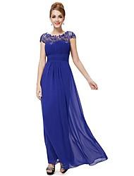 Formal Evening Dress - Royal Blue / Black / Grape / Ruby Plus Sizes A-line Jewel Floor-length Chiffon