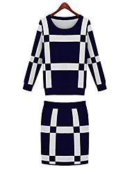 Women's Fashion Round Collar Suit (Shirt & Skirt)