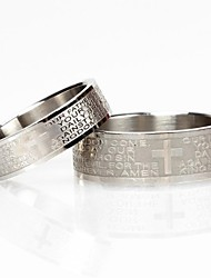 Cross And Words of The Bible Titanium Steel Couple Rings (1 pair)