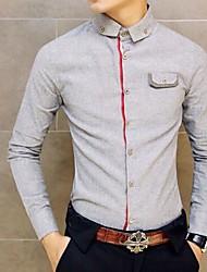 Men's All-match Fashion Shirt