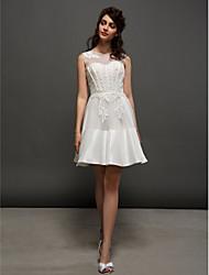 Lan Ting A-line/Princess Wedding Dress - Ivory Short/Mini Jewel Lace / Taffeta