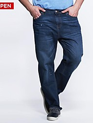 LEEPEN Men's Classic Slim Straight Loose Style Jeans.