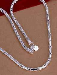 SSMN Men's Silver Plate Necklace