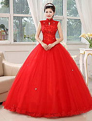 Ball Gown Wedding Dress - As Picture (color may vary by monitor) Floor-length High Neck Lace/Tulle