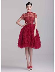Cocktail Party Dress - Burgundy A-line Jewel Knee-length Organza