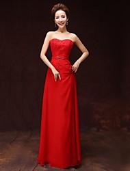 Formal Evening Dress - Ruby A-line Sweetheart Floor-length Satin