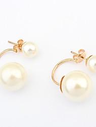 Women's OL Elegant Arc Shape Two Pearls Stud Earrings