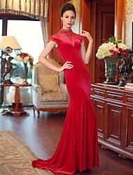 Formal Evening Dress - Ruby Plus Sizes Trumpet/Mermaid High Neck Floor-length Velvet
