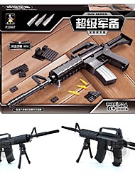 AUSINI. Anti-truth Assembled assault rifle M16 Educational Toys