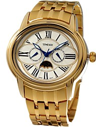 Time100 Men's Fashion Cool Owl Eyes With Moon Stainless Steel Strap 50m Waterproof Quartz Watch(Assorted Colors)