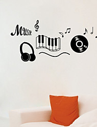 настенные наклейки наклейки для стен, музыка пвх наклейки