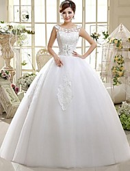 Ball Gown Ankle-length Wedding Dress -Scoop Lace