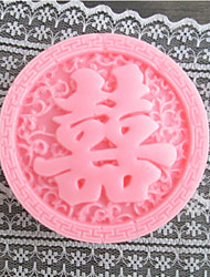 fondant bolo em forma de chocolate do molde de silicone de casamento do caráter chinês, ferramentas de decoração, l10.6cm * * w10.6cm